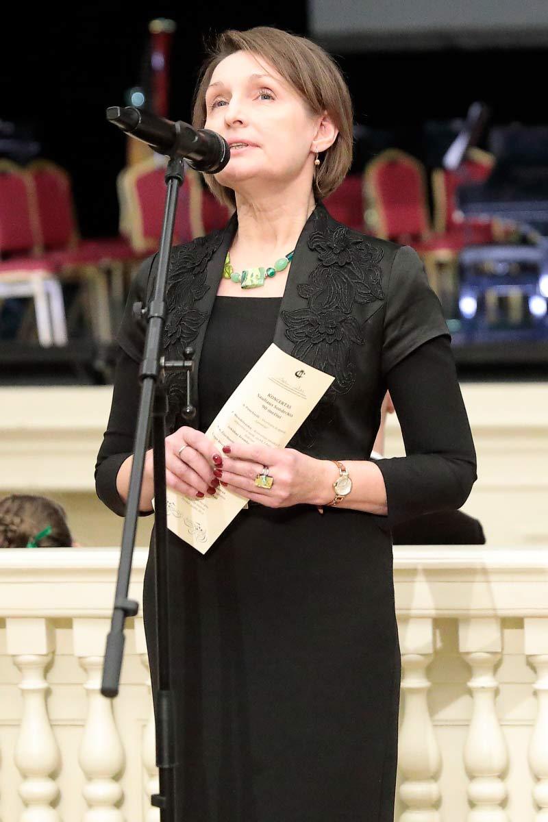 Брагинская Наталия Александровна