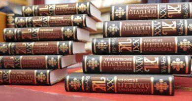День книгодарения в Российской библиотеке Академии наук