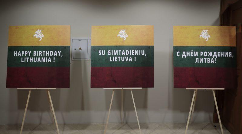 Торжественное празднование дня восстановления государственности Литвы