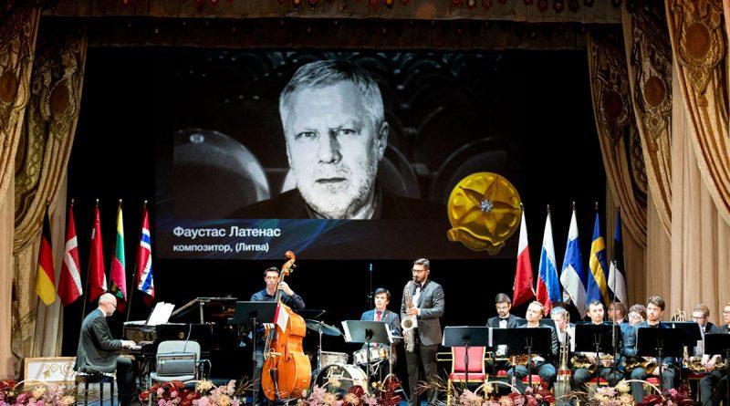 Премия Балтийская Звезда 2020